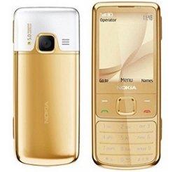 nokia 6700 - Nokia 6700 classic Gold-Edition: Vermeintlicher Luxus