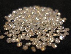 Diamanten by wikimedia Swamibu - Diamant-Schmuck liegt zu Weihnachten wieder hoch im Kurs