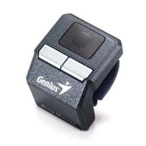 Genius Ringmaus 300x300 - Ring-Maus von Genius