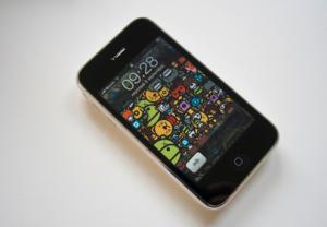 Bild 11 300x208 - 1&1 bietet gemeinsamen Handytarif mit Napster