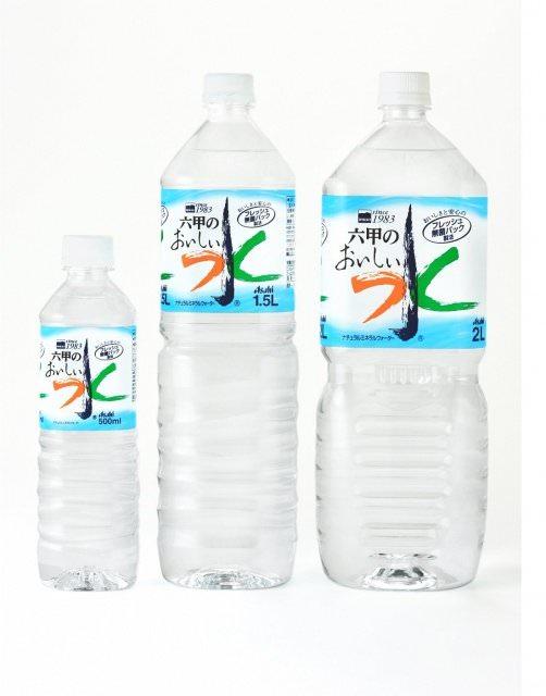 Rokko No Mizu Mineralwasser - Rokko No Mizu: Das teuerste Mineralwasser der Welt