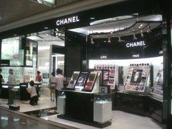 Chanel by wikimedia TShops - Peter Philips verlässt Chanel!