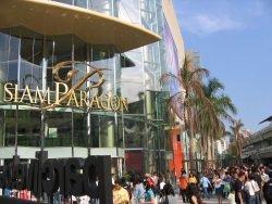 Siam Paragon Bangkok by wikimedia Lerdsuwa - Bangkok: Luxus-Shoppingcenter Siam Paragon