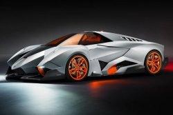 Lamborghini Egoista Foto Lamborghini - Lamborghini Egoista: Jubiläums-Sportwagen im Tiefflug genießen
