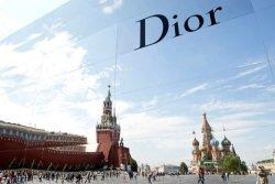 Dior moskau - Dior: Fashion Show auf dem Roten Platz in Moskau