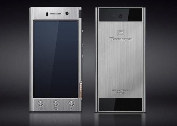GressoRadical_mobile