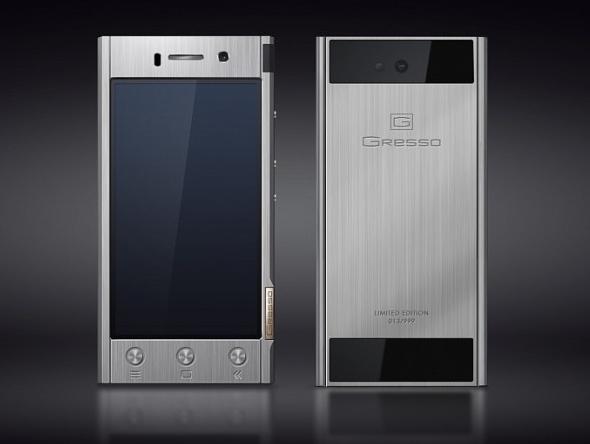 Bildschirmfoto 2013 12 26 um 13.05.55 - Gresso Radical – ein Handy aus Stahl