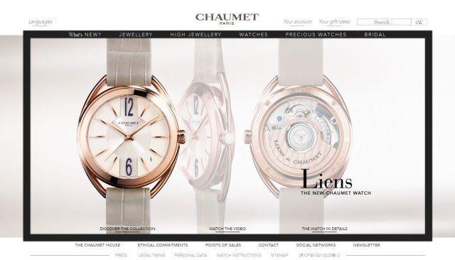 Screenshot chaumet - Chaumet: Schmuckmanufaktur voller Geschichte